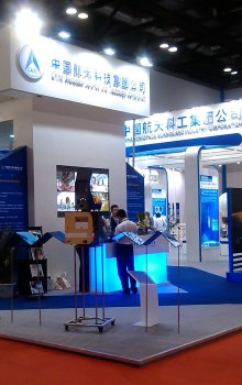 China Aerospace Science and Technology Corporation.