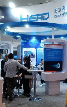 Booth of the Chineese agency HEAD Aerospace.