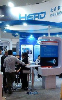 Stánek čínské agentury HEAD Aerospace.