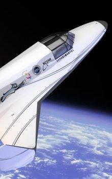 Lynx Suborbital Vehicle.