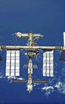 Mezinárodní kosmická stanice.